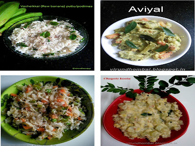 http://www.virundhombal.com/search/label/Veg%20Side%20dishes