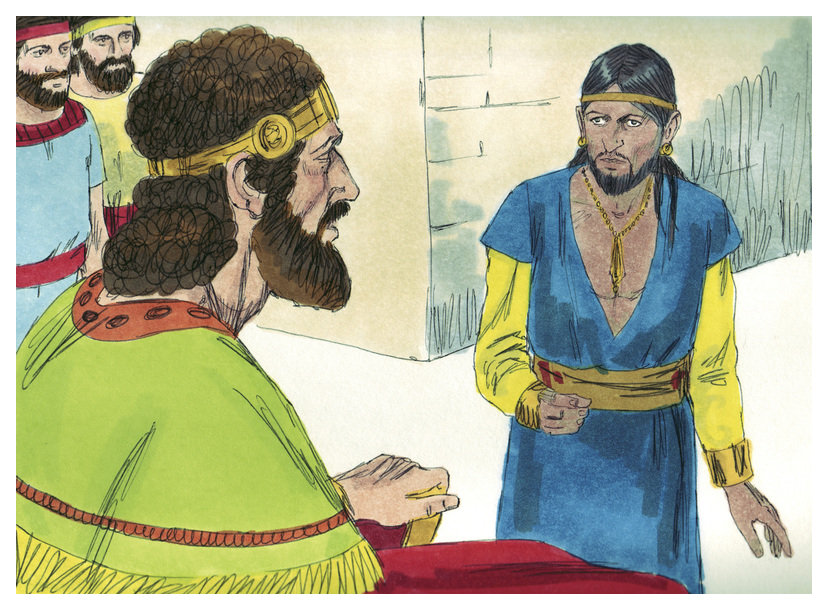 King David sent his servants to Hunan the son of Nahash to offer comforting support when King Nahash died.