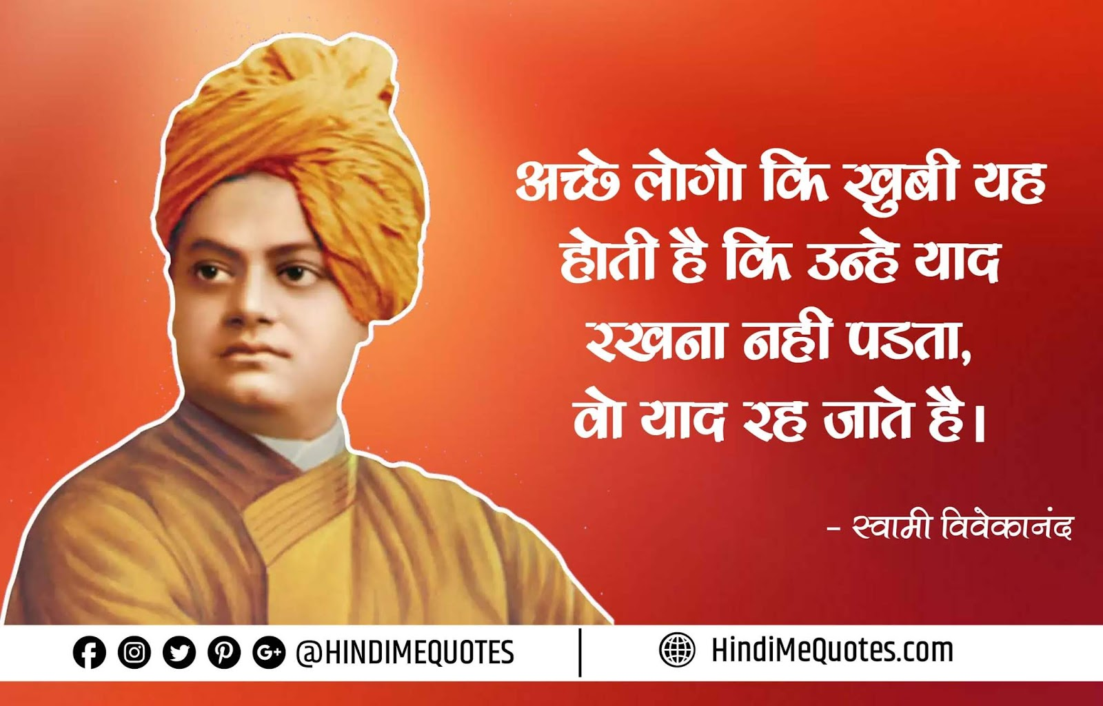 vivekanand-best-hindi-quotes