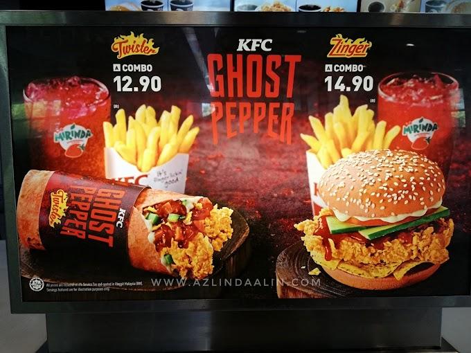 PEDAS SANGAT KE KFC GHOST PEPPER?