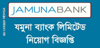 Jamuna bank photo job