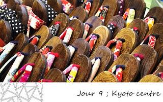 http://wearesmallandtheworldisbig.blogspot.be/2014/04/jour-9-retour-lheure-dete-kusatsu-nous.html