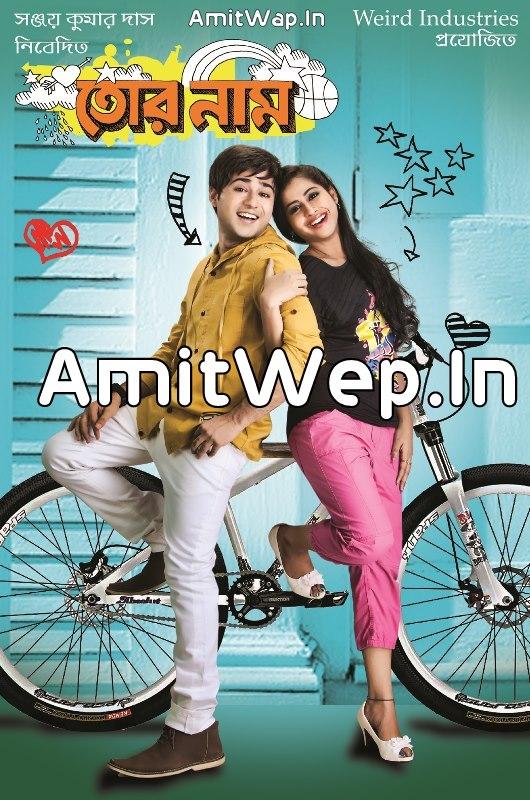 Love love love bengali movie mp3 songs free download | jacagica.