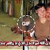 نهاية الجندية الأمريكية التي عذبت العراقيين في سجن أبو غريب هل تتذكروها شاهد ما وقع بها