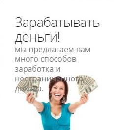 Зарабатывать деньги c Questgpt!