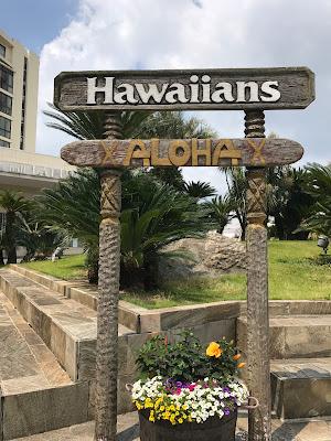 吉方位 ハワイアンズ