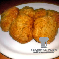 Μπισκότα βρώμης με μήλο  - by https://syntages-faghtwn.blogspot.gr