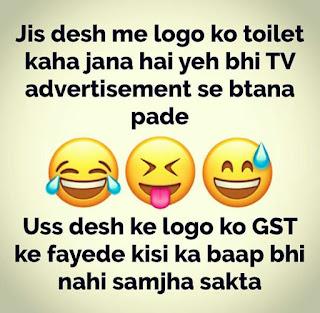 Latest-GST-jokes
