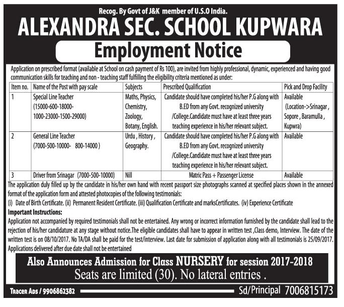 Alexandra Secondary School Kupwara has job vacancies