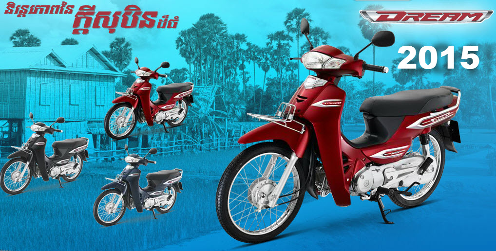 asian honda dream/cub - page 1 - biker banter - pistonheads