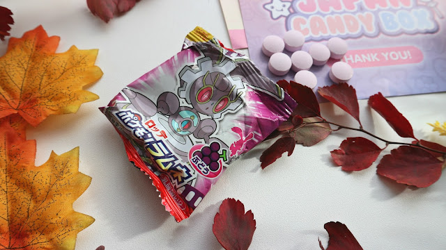 Lotte Pockemon Ramune Candy