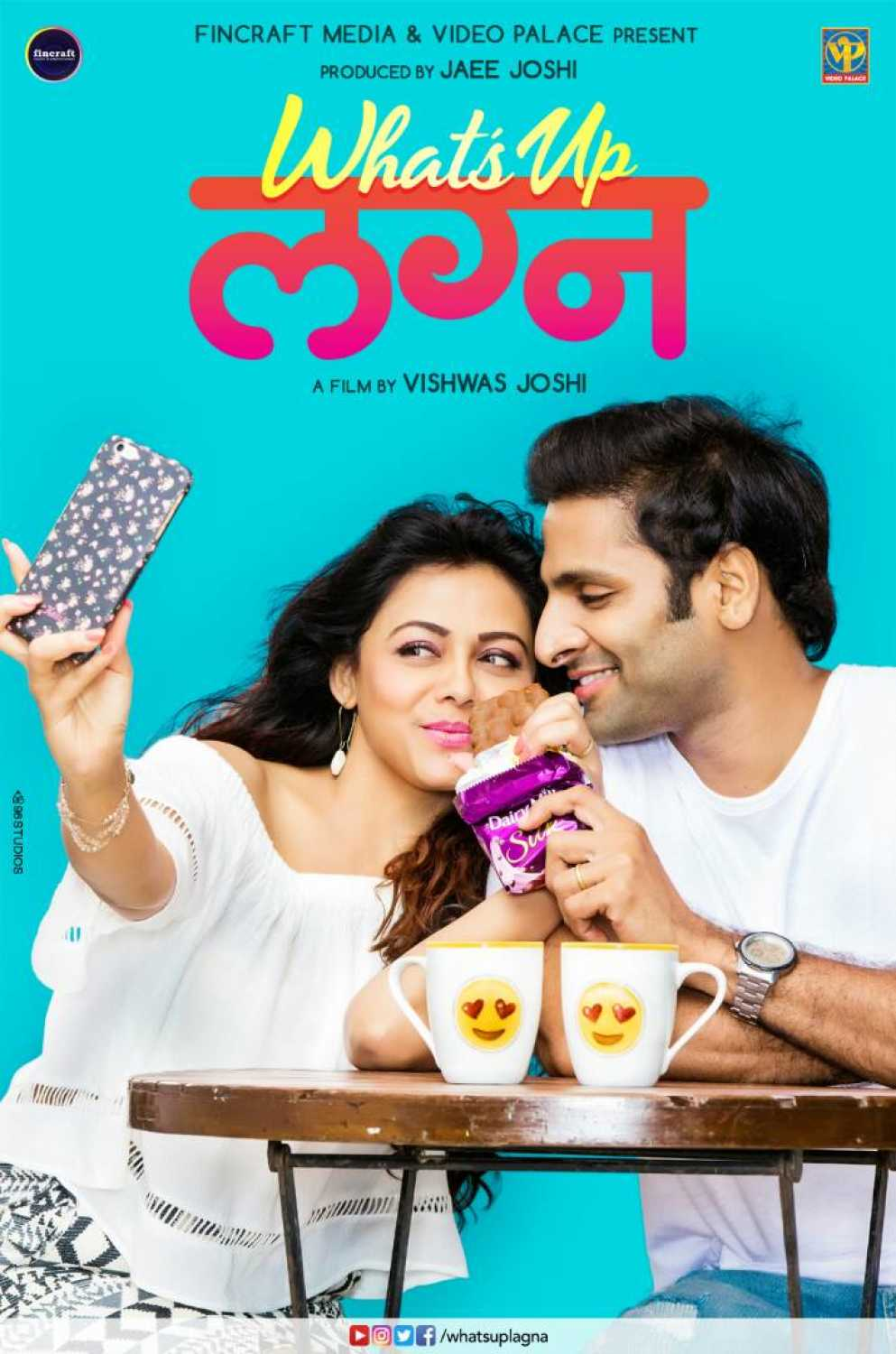 Whats up lagna (2018) Marathi 1CD Pre-DVDRip x264 700MB