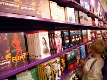 Ananda publishers book shop, kolkata, west bengal