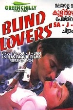 Lovers In Blood (1995) Shakeela