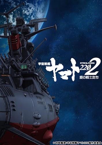 yamato2202.jpg