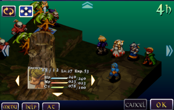Final Fantasy Tactics PS1 ISO