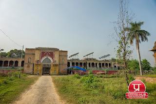 Bhadari Kunda Pratapgarh