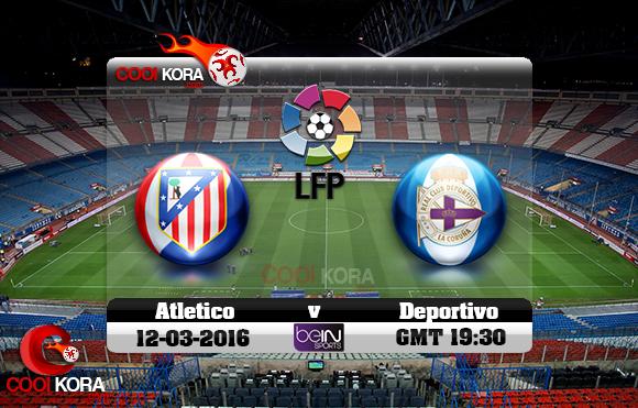 مشاهدة مباراة أتلتيكو مدريد وديبورتيفو لاكورونيا اليوم 12-3-2016 في الدوري الأسباني