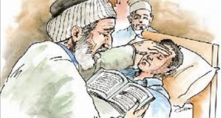 الرقيه الشرعيه من العين والحسد - كامله بصوت رائع