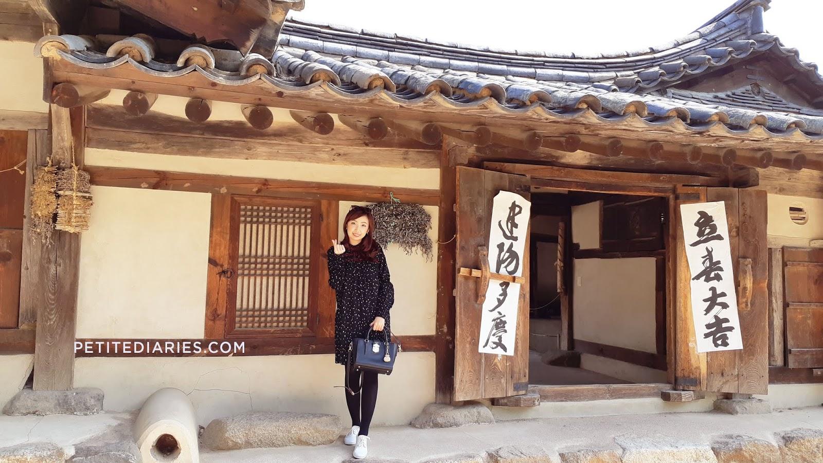 seoul national folk house travel experience summer