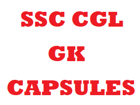 SSC CGL GK booster