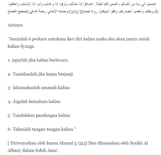 Enam (6) Perkara Penyebab Kita Masuk Syurga