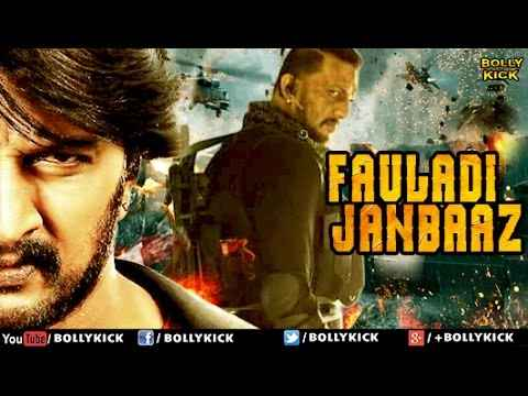 Fauladi Janbaaz (2017) Hindi Dubbed 720p & 480p HDRipp