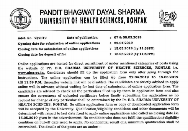 Pt. B.D. Sharma Postgraduate Institute of Medical Sciences – PGIMS Rohtak Recruitment – 976 Staff Nurse, Clerk, Steno-typist & Various Vacancy – Last Date 15 May 2019