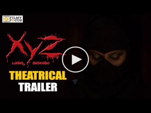 XYZ Movie - Theatrical Trailer - Bobby Simha