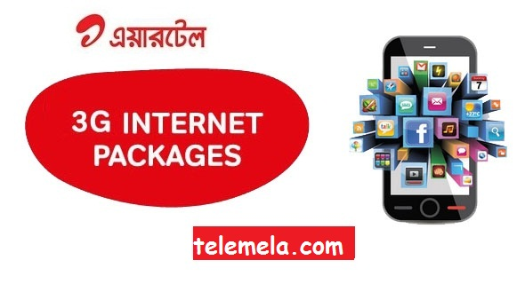 airtel 3G prepaid & postpaid internet packages