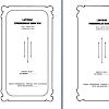 Contoh Laporan SPJ BOS Format Excel Lengkap