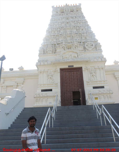 Washington D.C Siva Vishnu Temple ( Near Washington D.C )