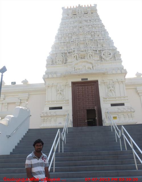 Washington D.C Siva Vishnu Temple ( Near Washington D.C )