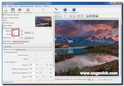 PhotoZoom Pro 7.0.6 - Загружаем исходное изображение