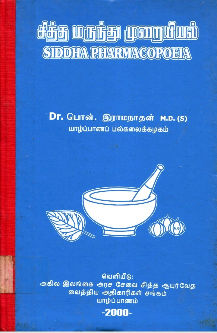 balakumaran novels pdf