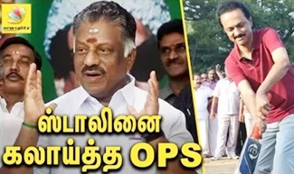 O Panneerselvam takes a Dig at Stalin
