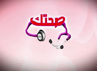 تنظيم الأسرة , معلومات , السيدات , جديد , معلومات , أخبار , صحتك , عاجل , مصر ,