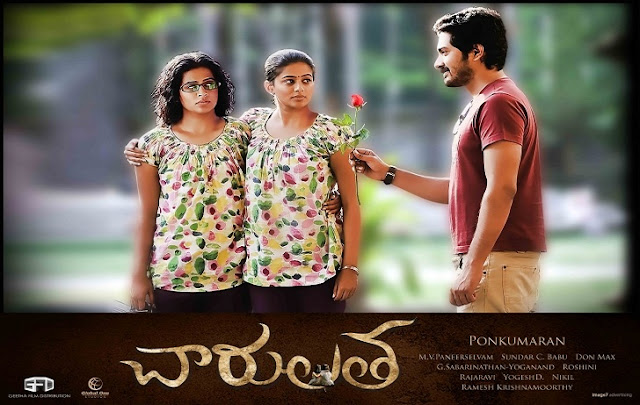 Charulatha The Twins Hindi Dubbed WEBRip Download