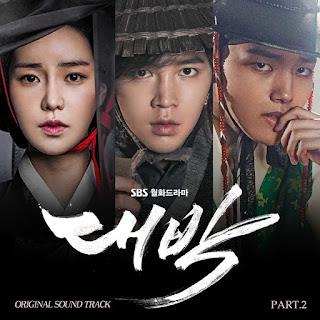 Chord : Kim Bo Hyung (Spica) - I Miss You (OST. Jackpot)