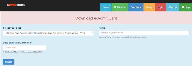 Manipur-PSC-CCE-Admit-Card
