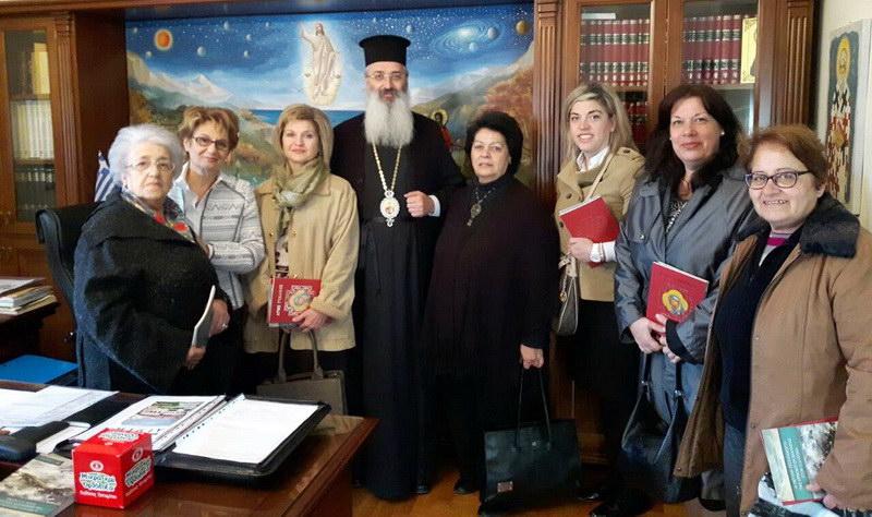Επίσκεψη του φιλανθρωπικού συλλόγου «Μέριμνα» στον Μητροπολίτη Αλεξανδρούπολης