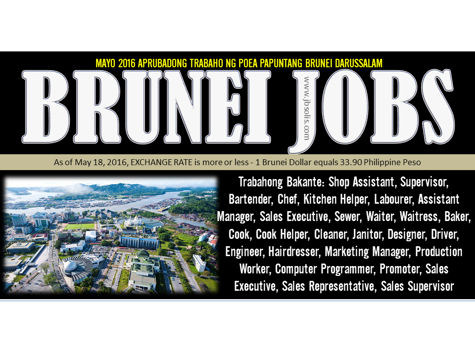 Brunei Jobs, Employment   Indeed.com