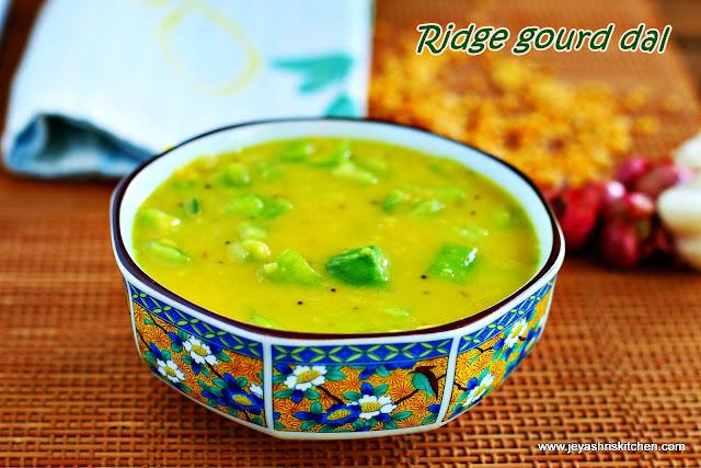 Recipes using ridge gourd