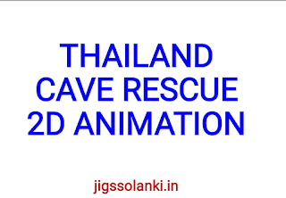 THAILAND CAVE RESCUE FULL STORY IN 2D ANIMATION