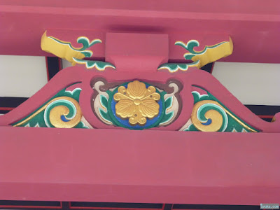 神津神社十三戎神社紋章