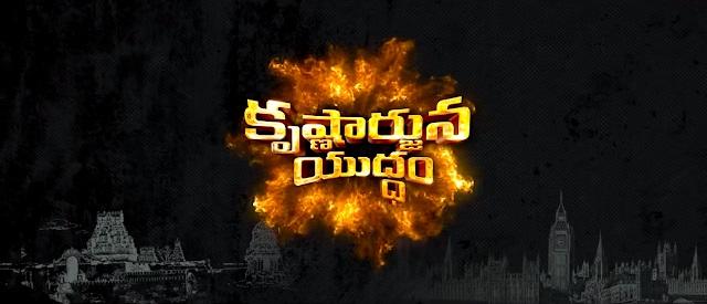 Krishnarjuna Yudham Telugu movie review and analysis