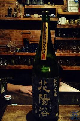 Le Chameau Bleu - Sélection de Saké Par Sara Bar a Saké à Tokyo - Japon