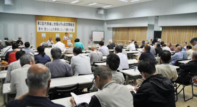 https://doro-chiba.org/nikkan_tag/8475/