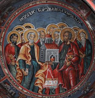 Αποτέλεσμα εικόνας για constitutions of the holy apostles
