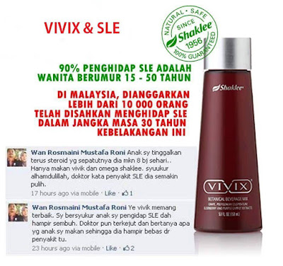 Image result for vivix sle